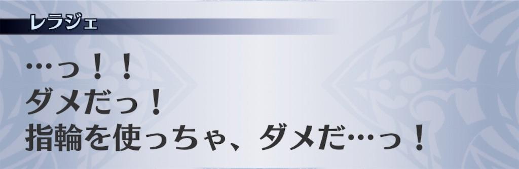 f:id:seisyuu:20191021153919j:plain