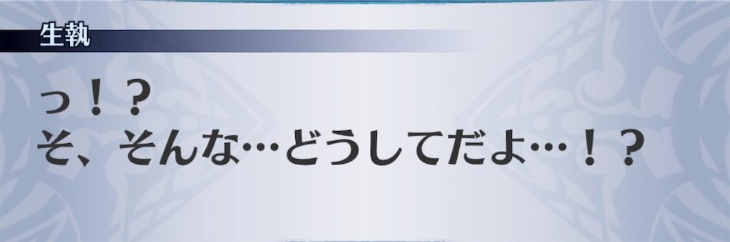 f:id:seisyuu:20191021153925j:plain