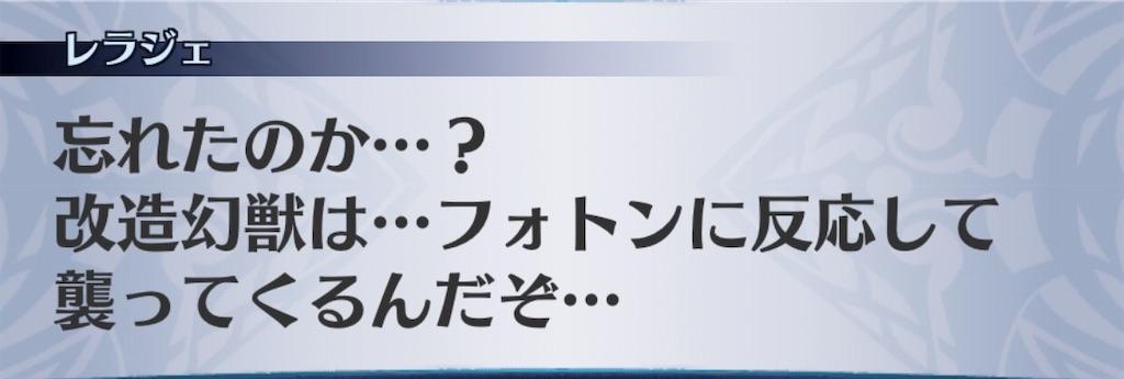 f:id:seisyuu:20191021153931j:plain