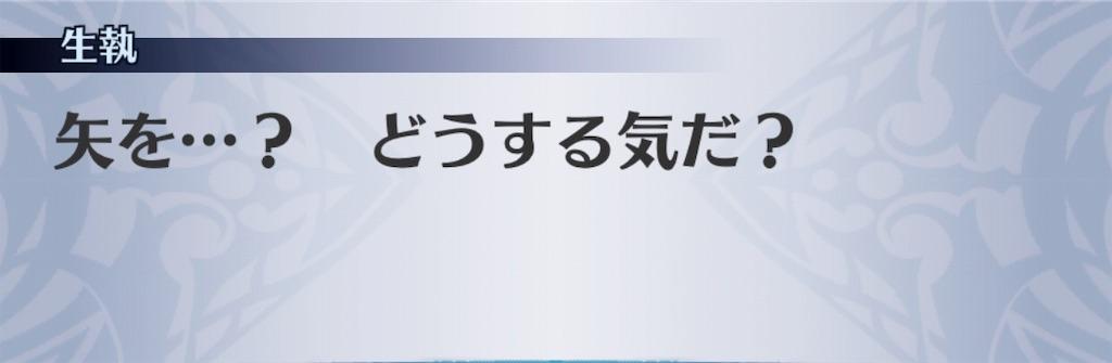 f:id:seisyuu:20191021154153j:plain