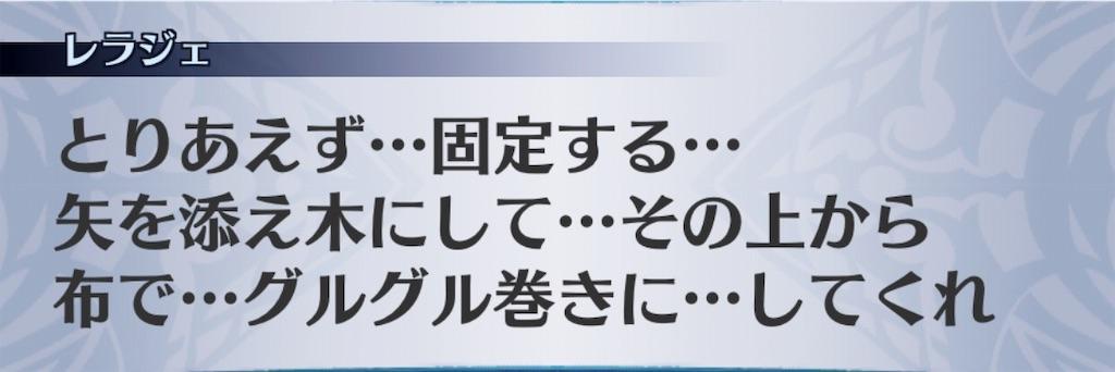 f:id:seisyuu:20191021154158j:plain