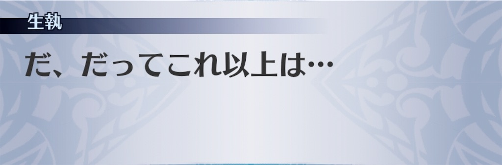 f:id:seisyuu:20191021154617j:plain