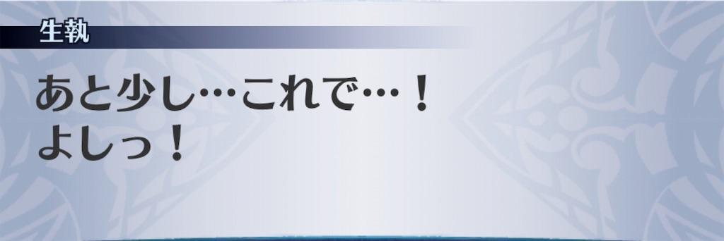 f:id:seisyuu:20191021154637j:plain