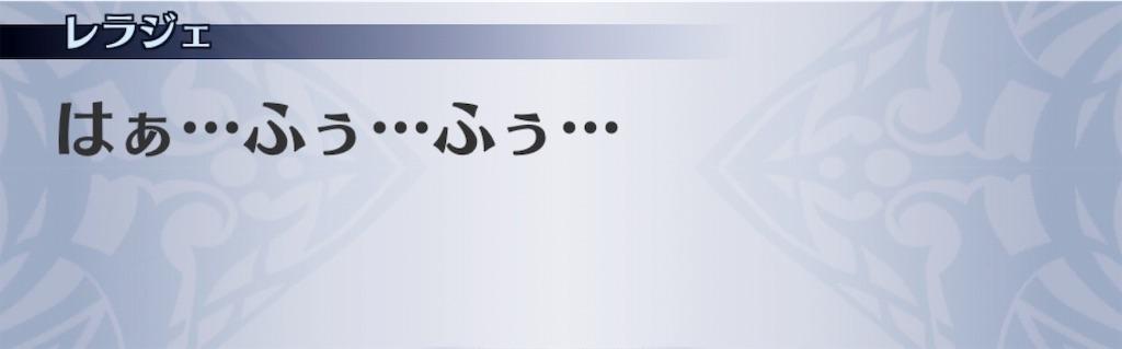 f:id:seisyuu:20191021154641j:plain