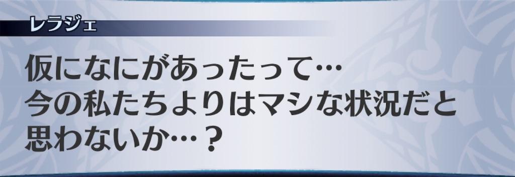 f:id:seisyuu:20191021154810j:plain