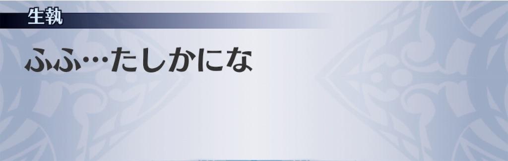 f:id:seisyuu:20191021154934j:plain