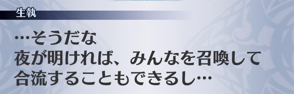 f:id:seisyuu:20191021154943j:plain
