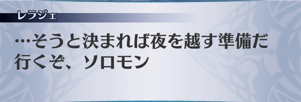 f:id:seisyuu:20191021154949j:plain