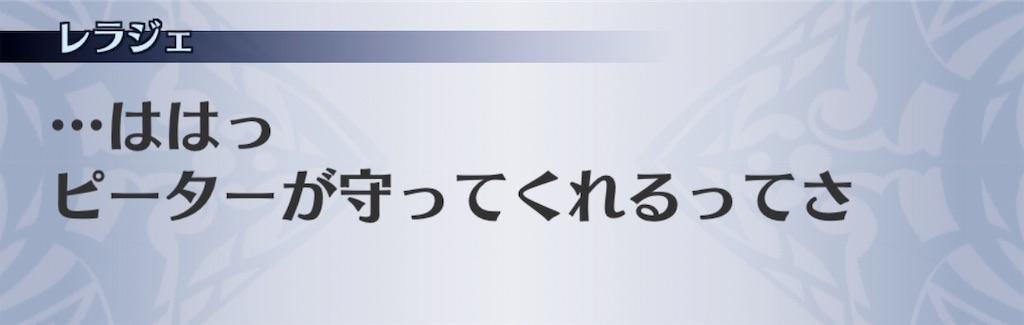 f:id:seisyuu:20191021190805j:plain