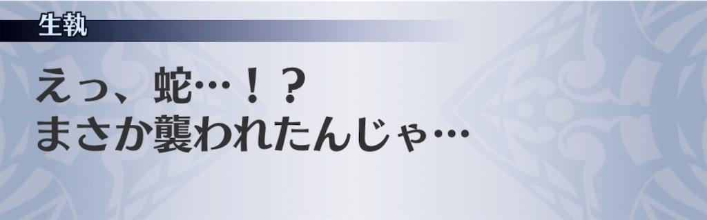 f:id:seisyuu:20191021191055j:plain