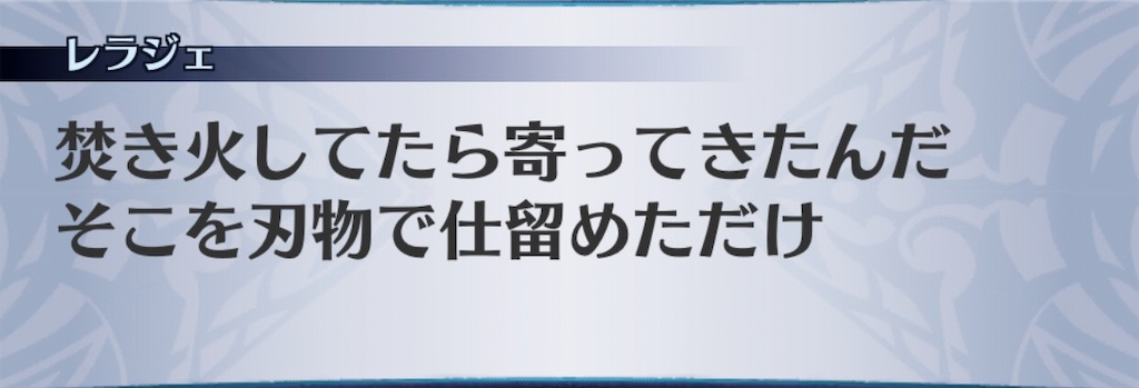 f:id:seisyuu:20191021191200j:plain