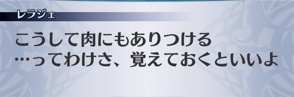 f:id:seisyuu:20191021191317j:plain
