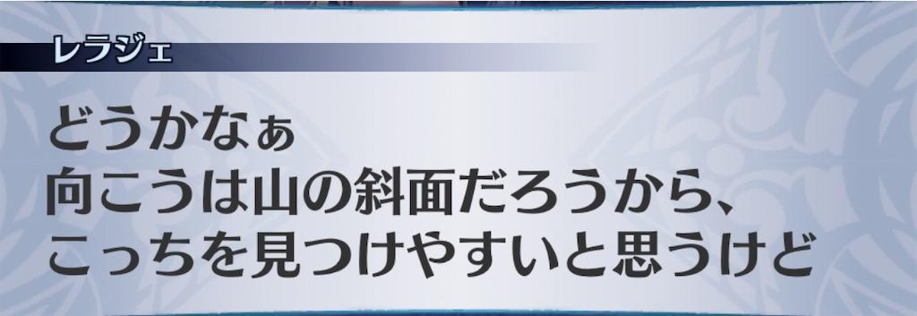f:id:seisyuu:20191021191512j:plain