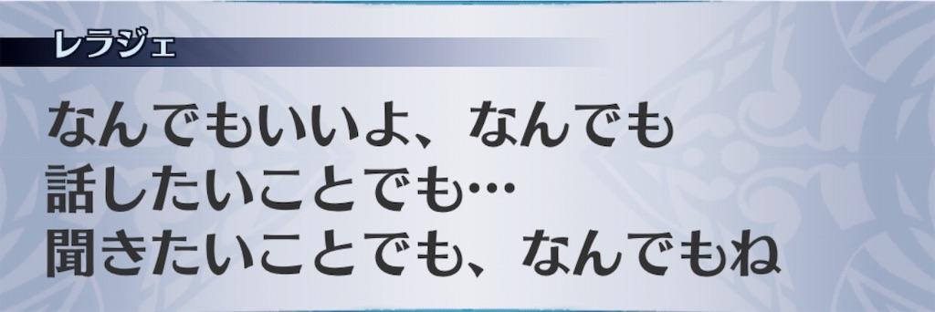 f:id:seisyuu:20191021191827j:plain