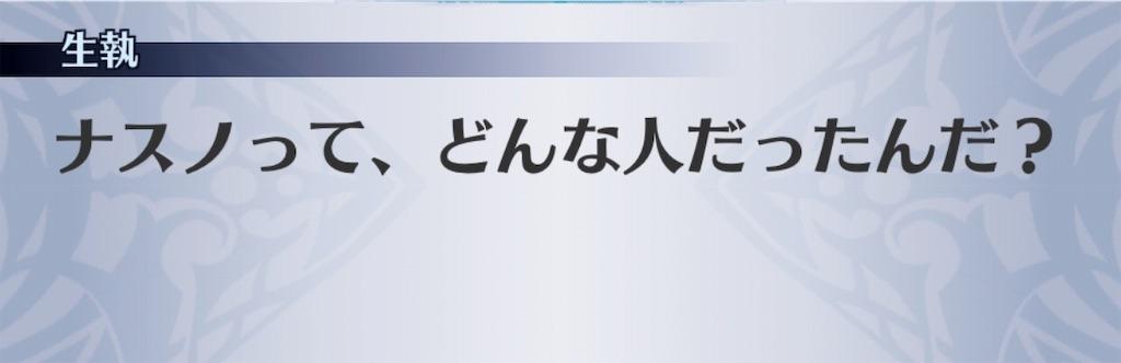 f:id:seisyuu:20191021191838j:plain