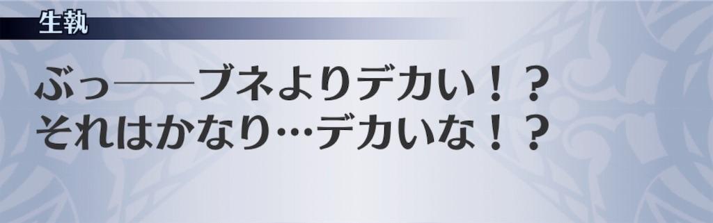 f:id:seisyuu:20191021193226j:plain