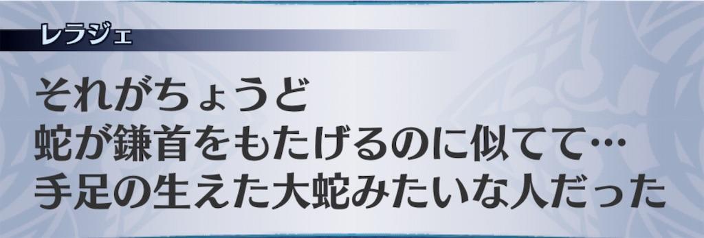 f:id:seisyuu:20191022163348j:plain