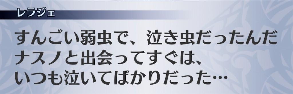 f:id:seisyuu:20191022163938j:plain