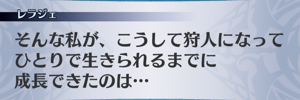 f:id:seisyuu:20191022164025j:plain