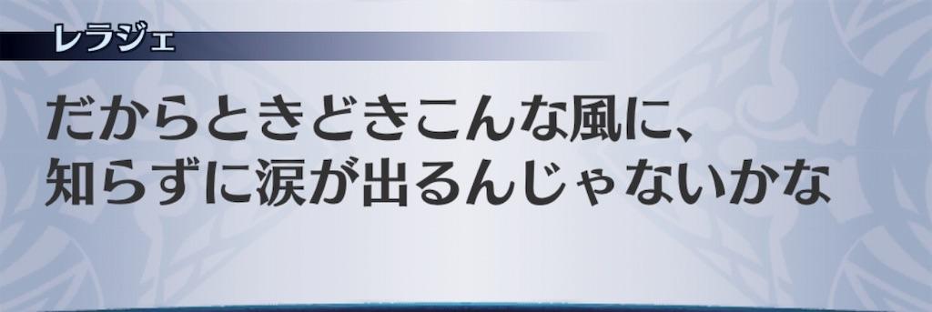 f:id:seisyuu:20191022164626j:plain