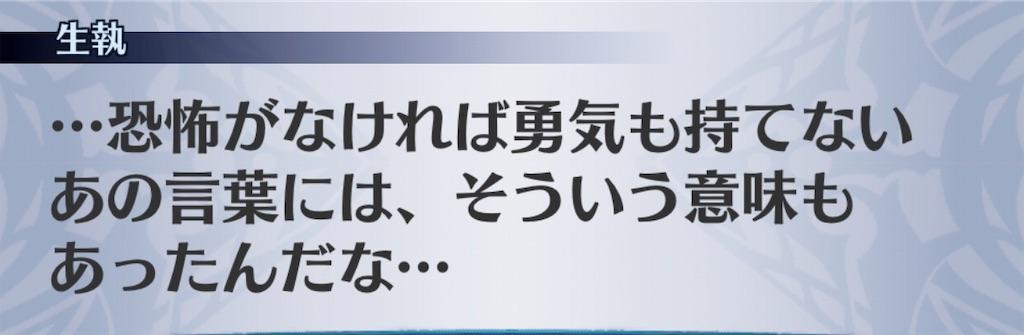 f:id:seisyuu:20191022164933j:plain