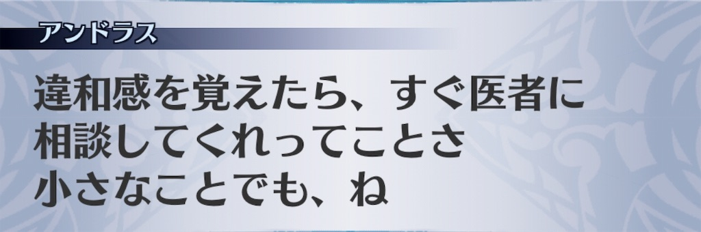 f:id:seisyuu:20191022190101j:plain