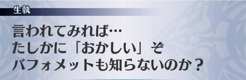 f:id:seisyuu:20191022190341j:plain
