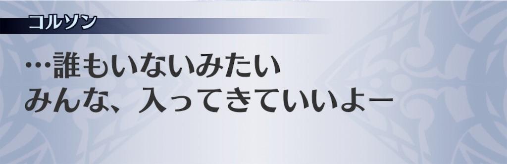 f:id:seisyuu:20191023172649j:plain