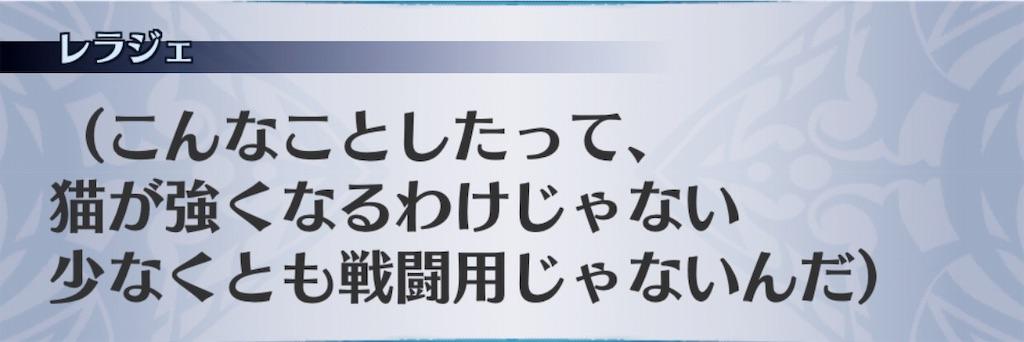 f:id:seisyuu:20191023175807j:plain