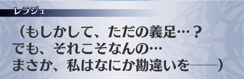 f:id:seisyuu:20191023175812j:plain