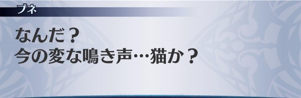 f:id:seisyuu:20191023175907j:plain
