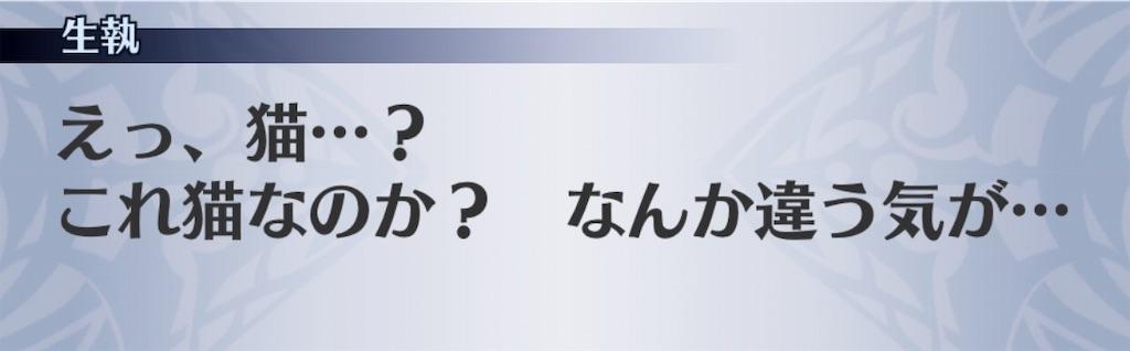 f:id:seisyuu:20191023180010j:plain