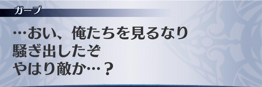 f:id:seisyuu:20191023180141j:plain