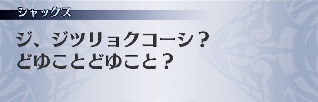 f:id:seisyuu:20191023181723j:plain