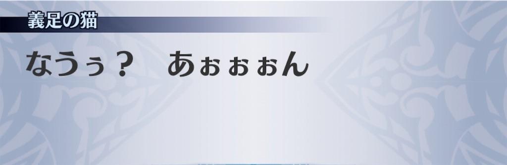 f:id:seisyuu:20191023183612j:plain