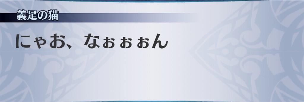 f:id:seisyuu:20191023183626j:plain