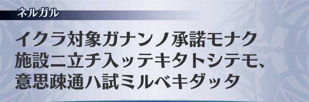f:id:seisyuu:20191023205807j:plain