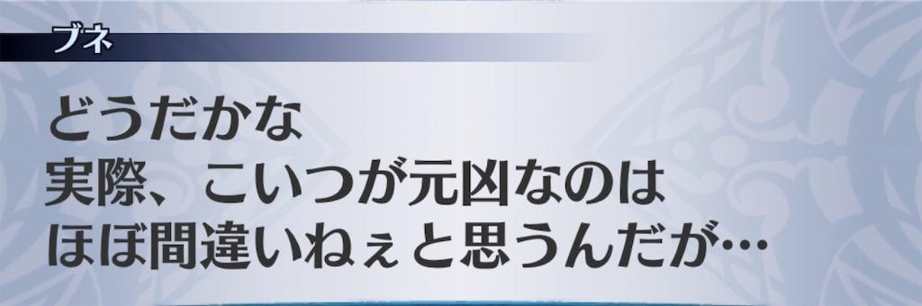 f:id:seisyuu:20191023205845j:plain
