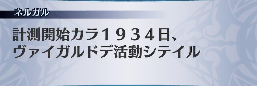 f:id:seisyuu:20191024210450j:plain