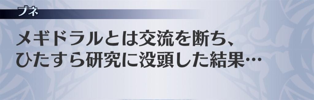 f:id:seisyuu:20191024215324j:plain