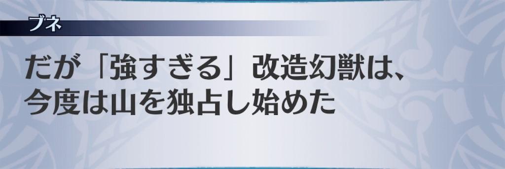 f:id:seisyuu:20191024215342j:plain
