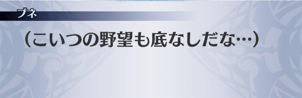 f:id:seisyuu:20191024215947j:plain