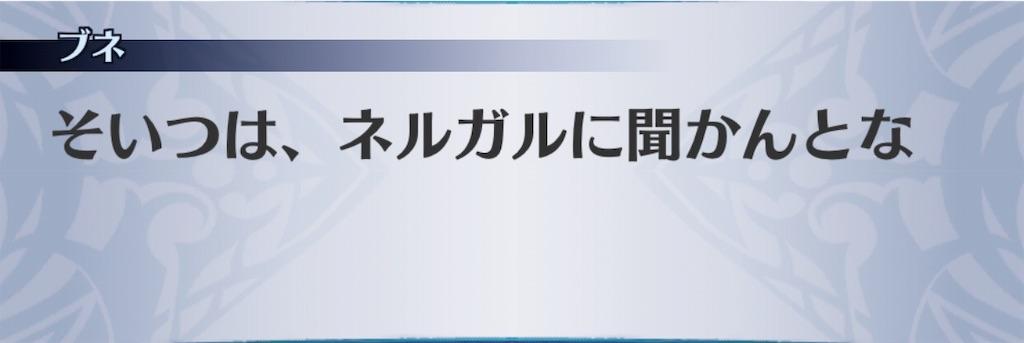 f:id:seisyuu:20191024220048j:plain