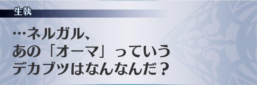 f:id:seisyuu:20191024220150j:plain