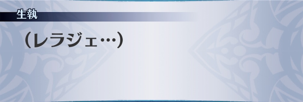 f:id:seisyuu:20191024220202j:plain