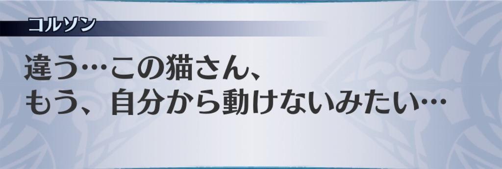 f:id:seisyuu:20191024221727j:plain