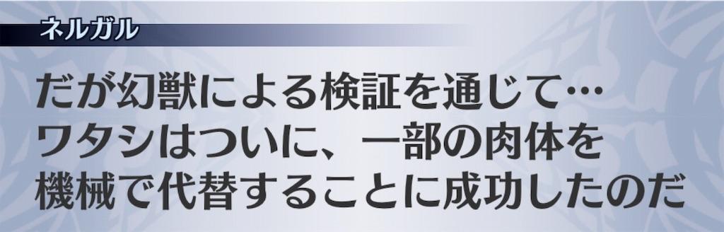 f:id:seisyuu:20191024221922j:plain