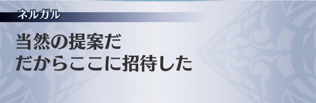 f:id:seisyuu:20191024223303j:plain