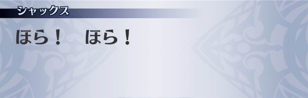 f:id:seisyuu:20191024223334j:plain