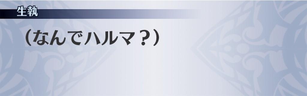 f:id:seisyuu:20191024224307j:plain